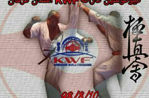 پوستر مسابقات استان کرمان