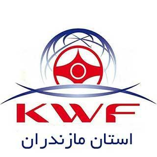 اطلاعات نماینده کیوکوشین KWF ایران در استان مازندران